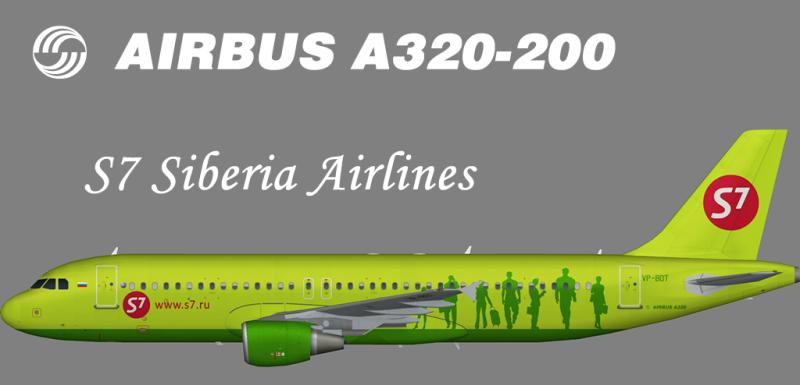 ai320sbi