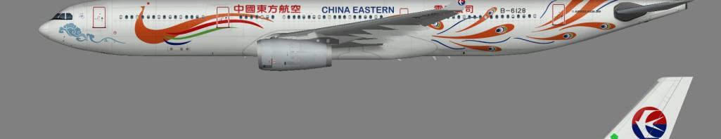 China Eastern A330-300 fleet V2