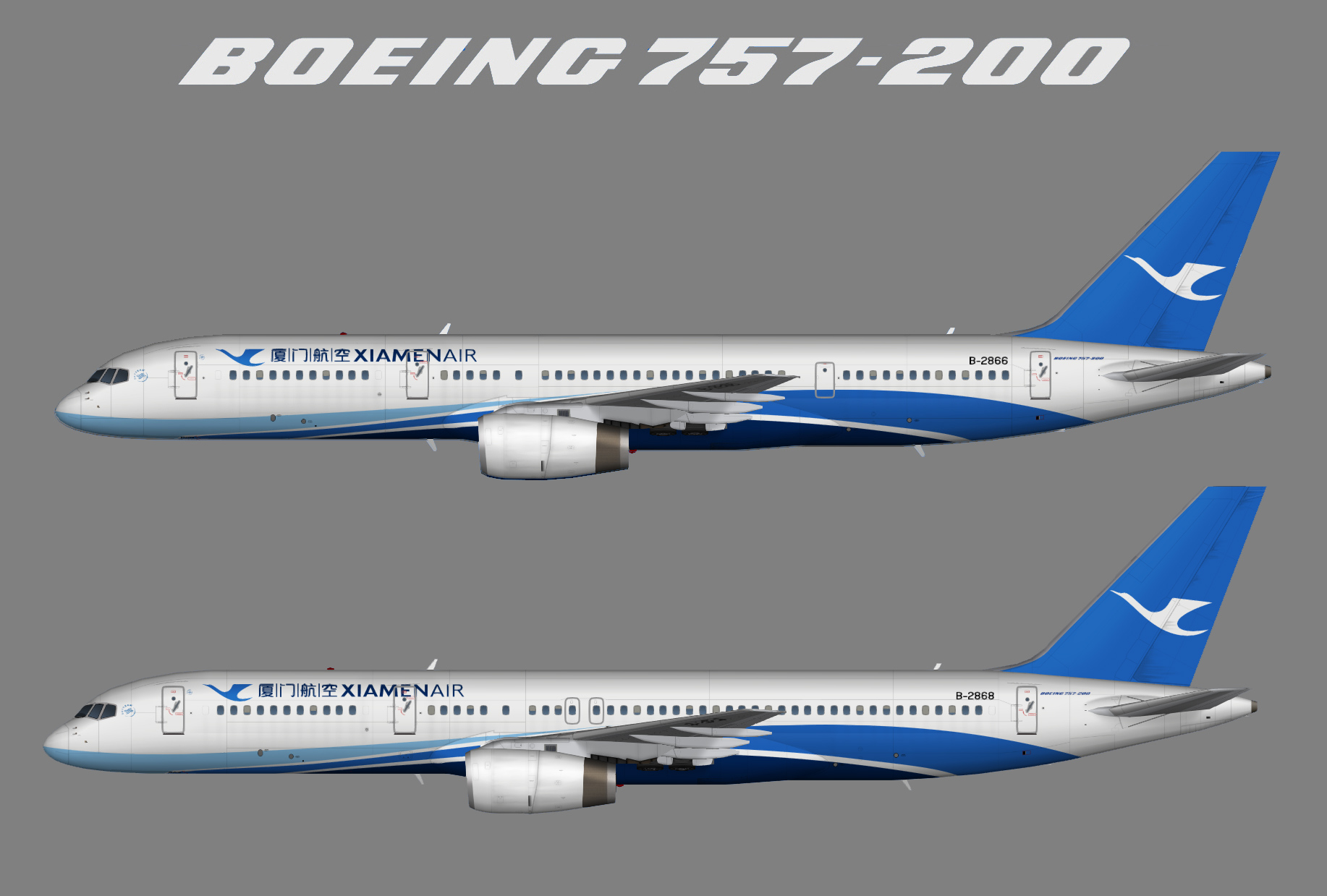 Xiamen Airlines Boeing 757-200 NC
