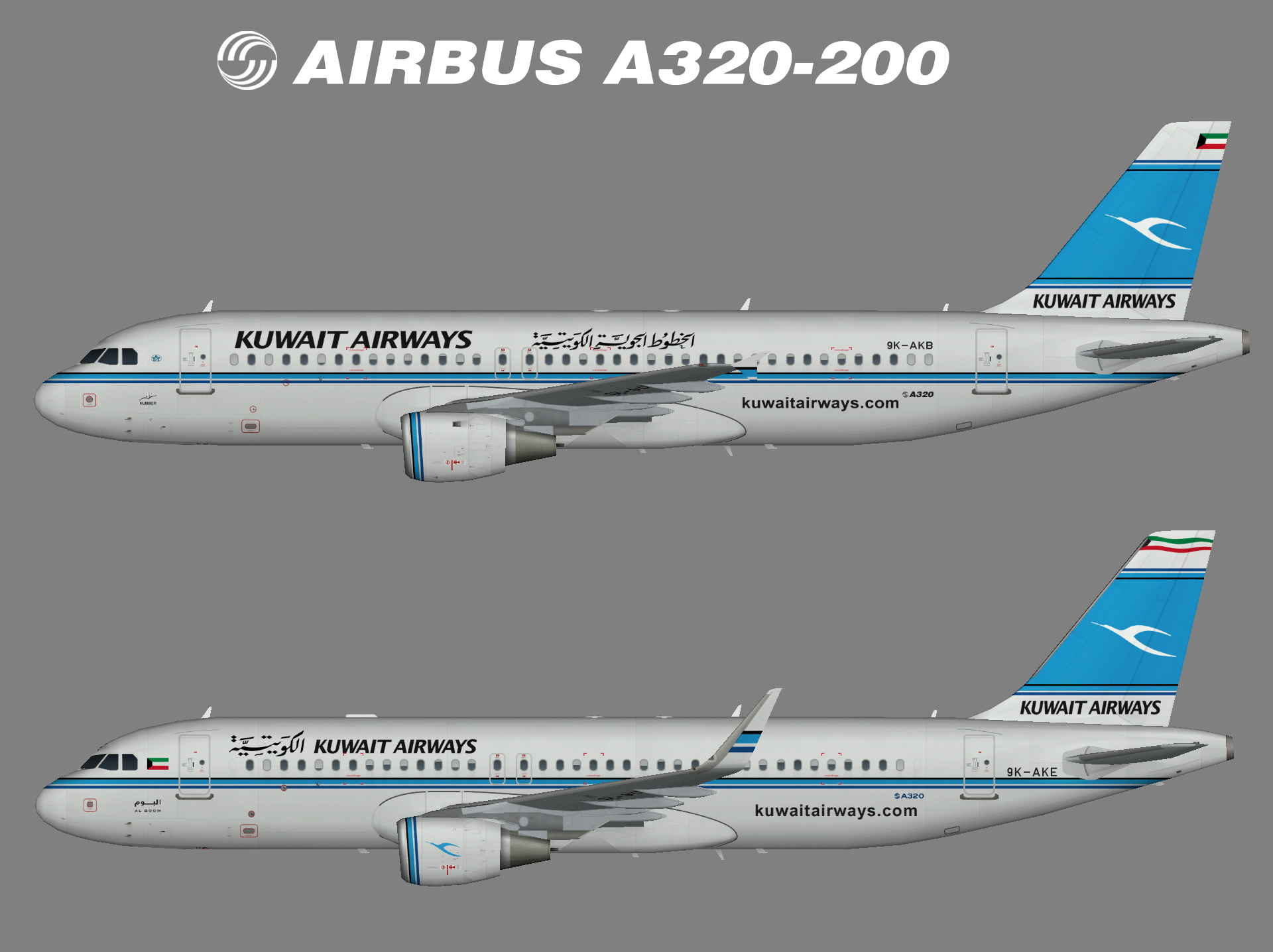 Kuwait A320 & A320 SL