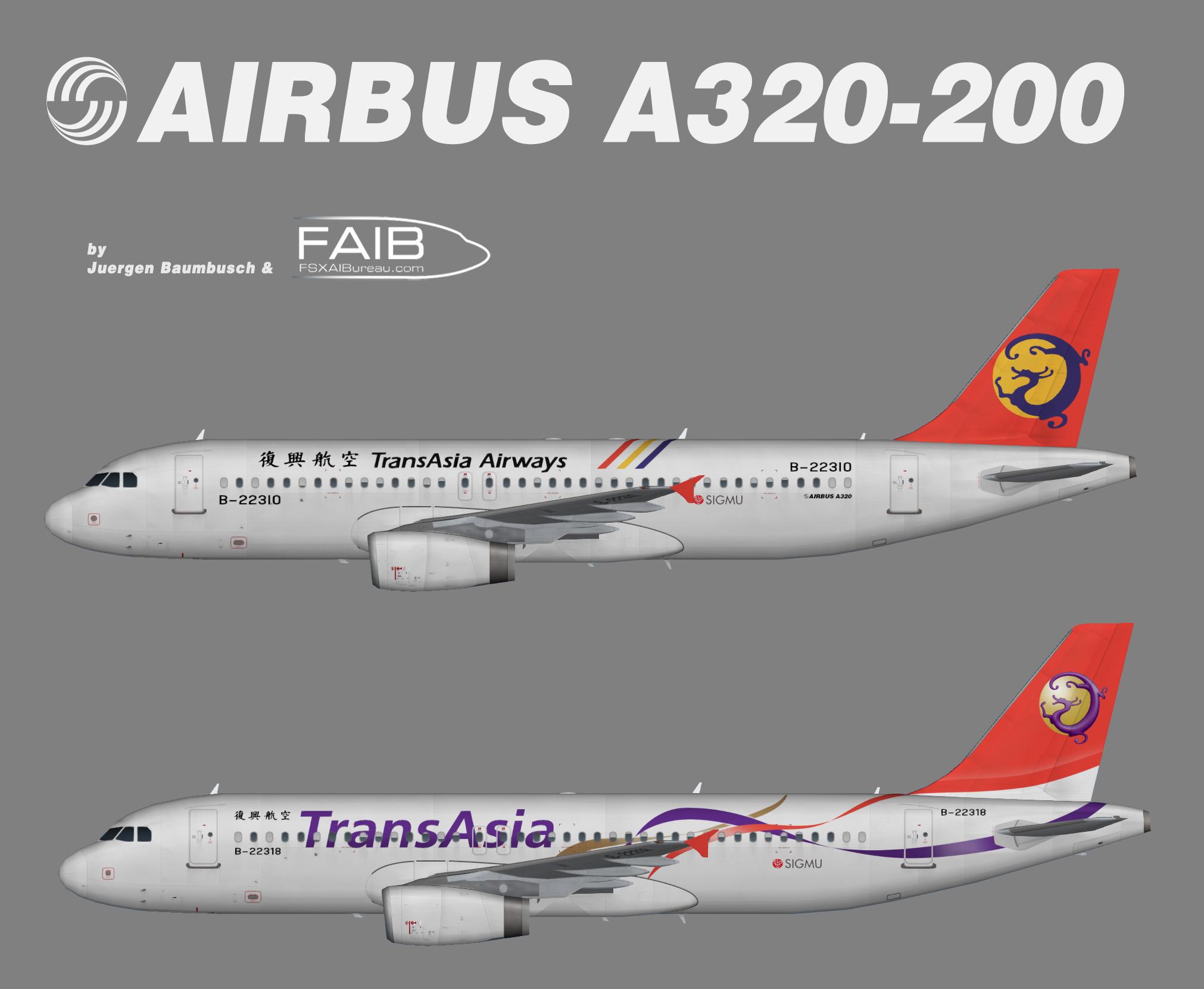 Схема airbus a320-200 qatar