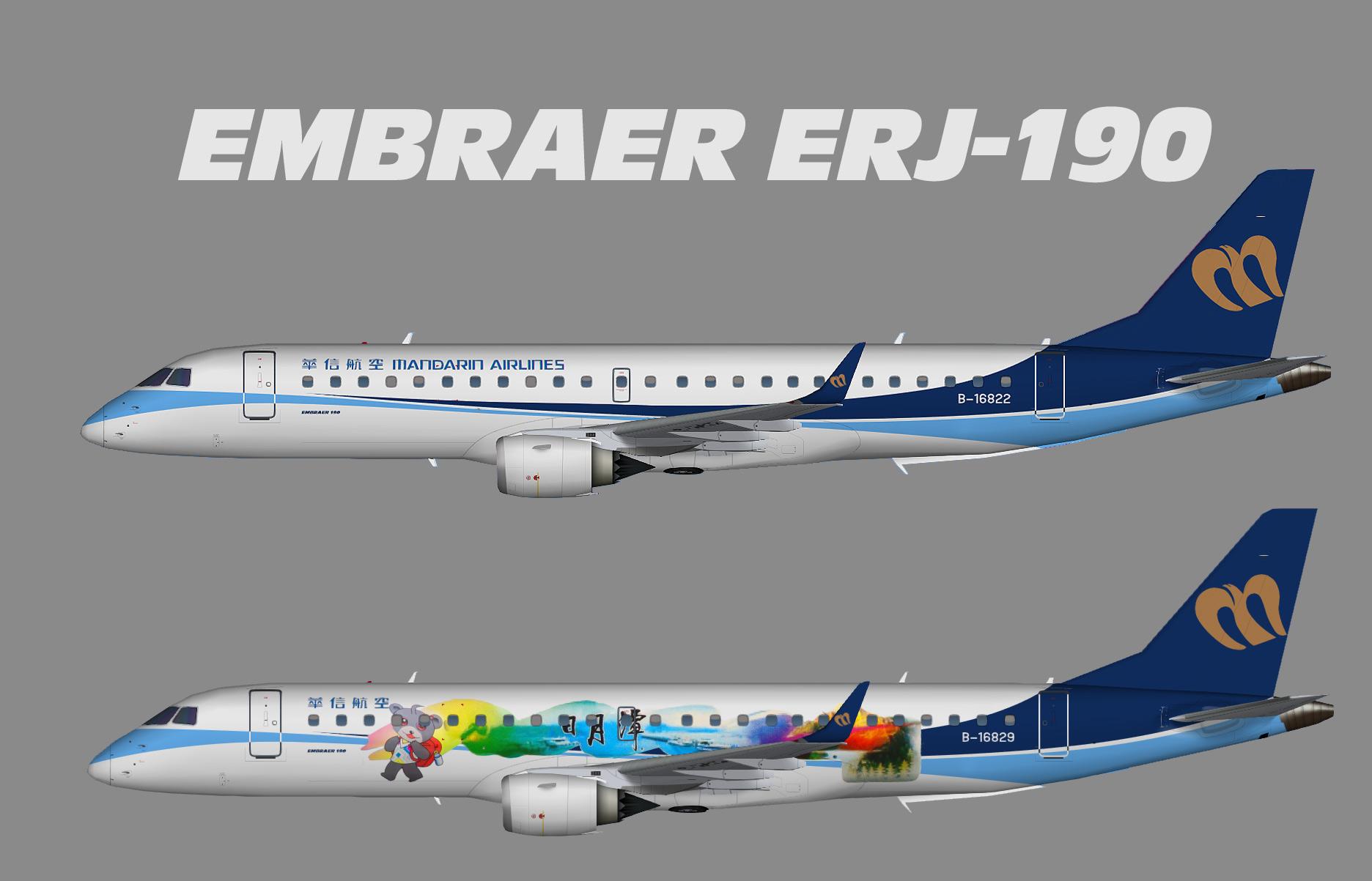 Mandarin Airlines Embraer ERJ-190