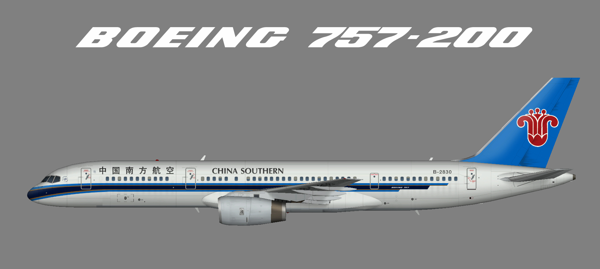 China Southern 757-200