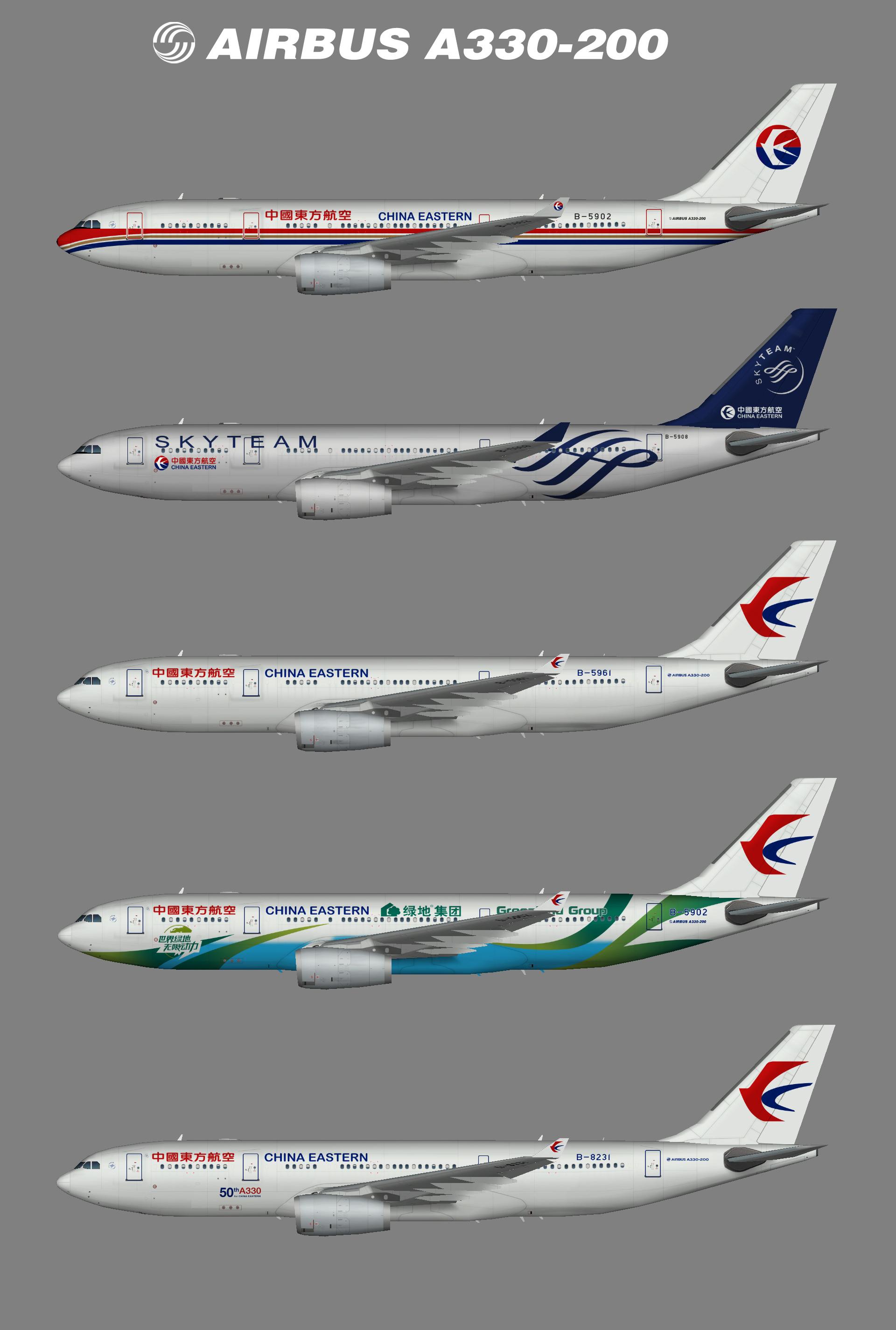 China Eastern A330-200