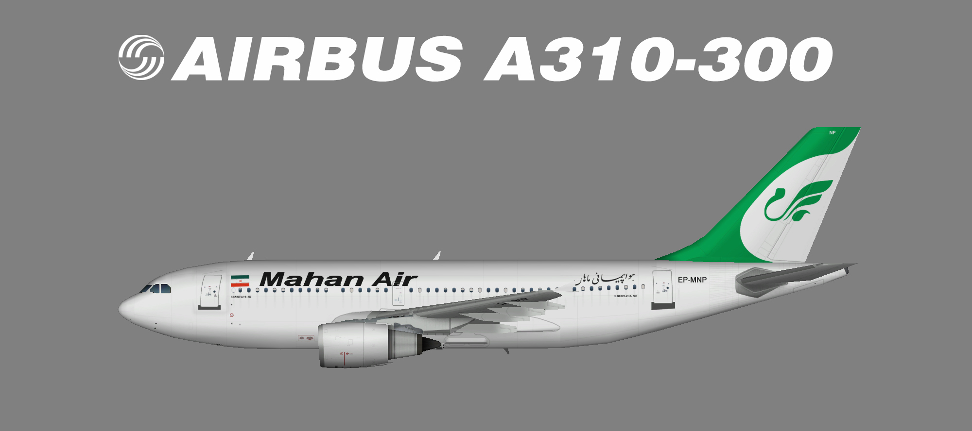 Mahan Air A310-300