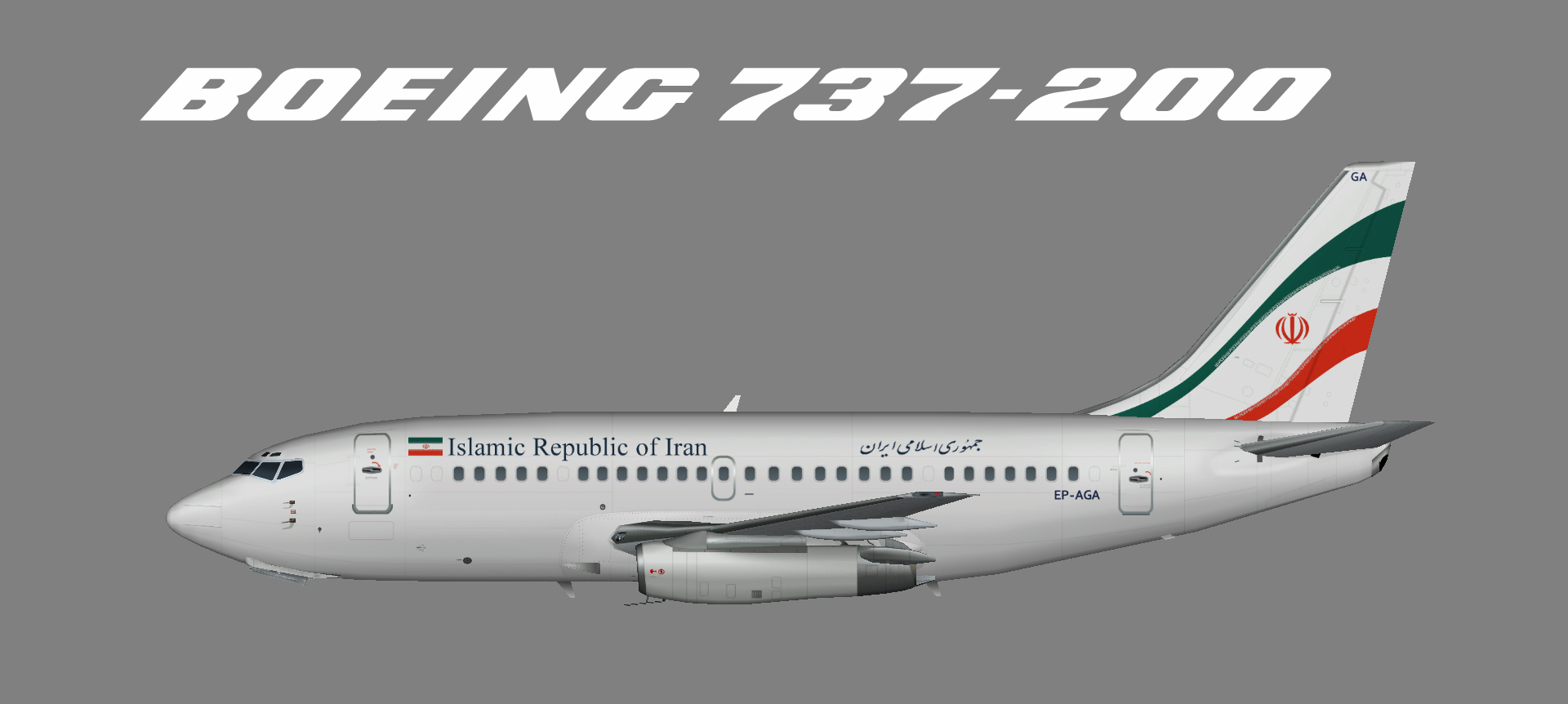Iran Government 737-200