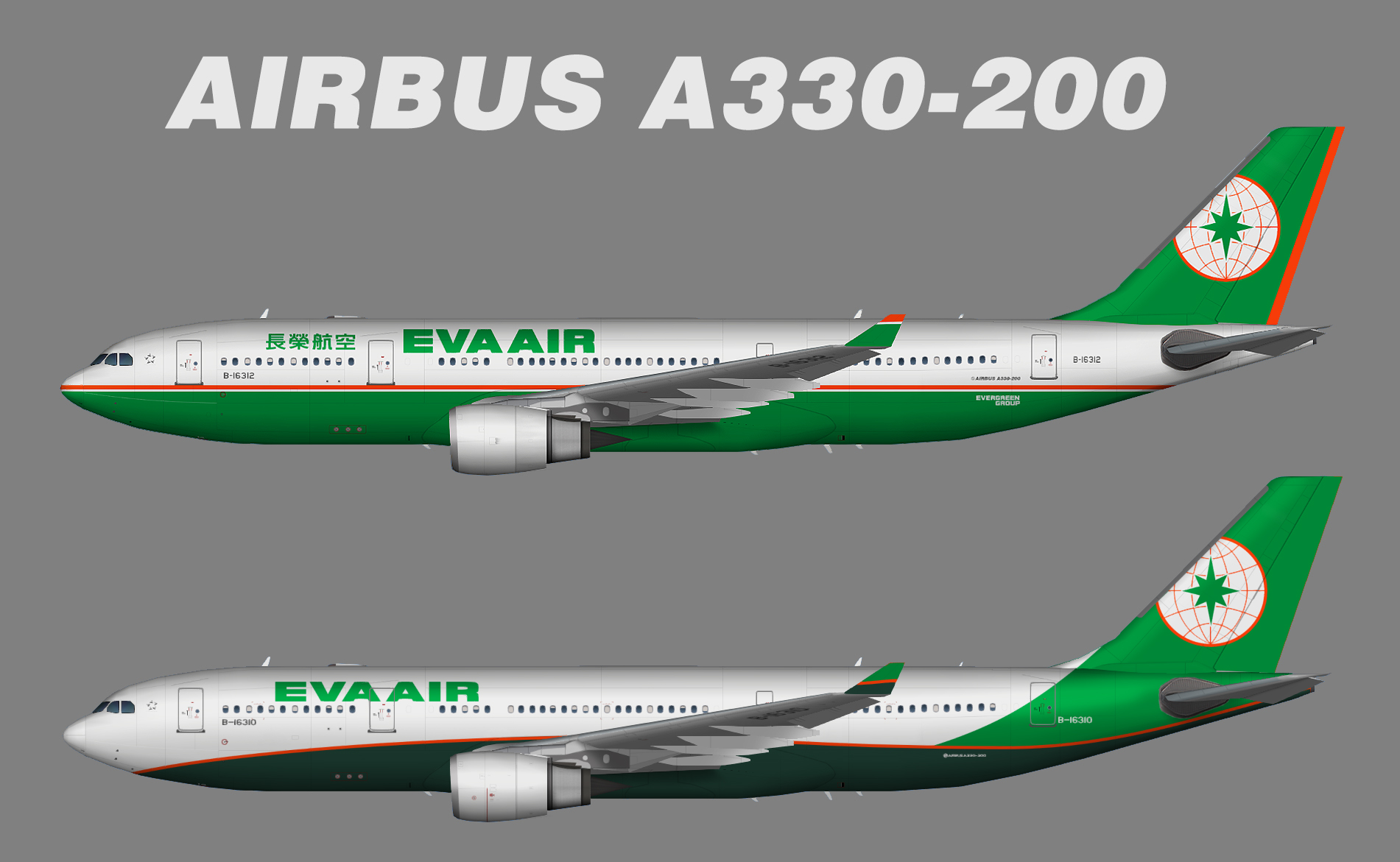 EVA Air Airbus A330-200