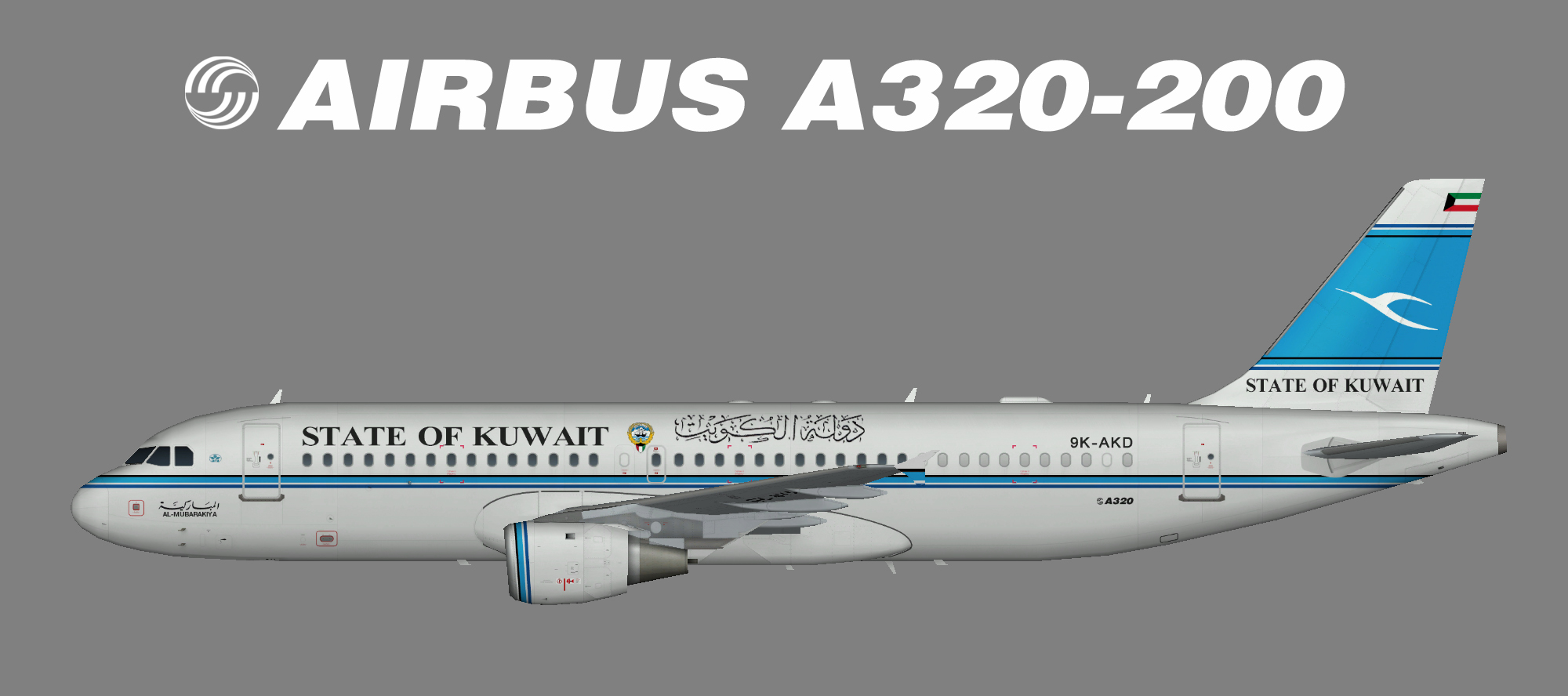 state-of-kuwait-a320-200