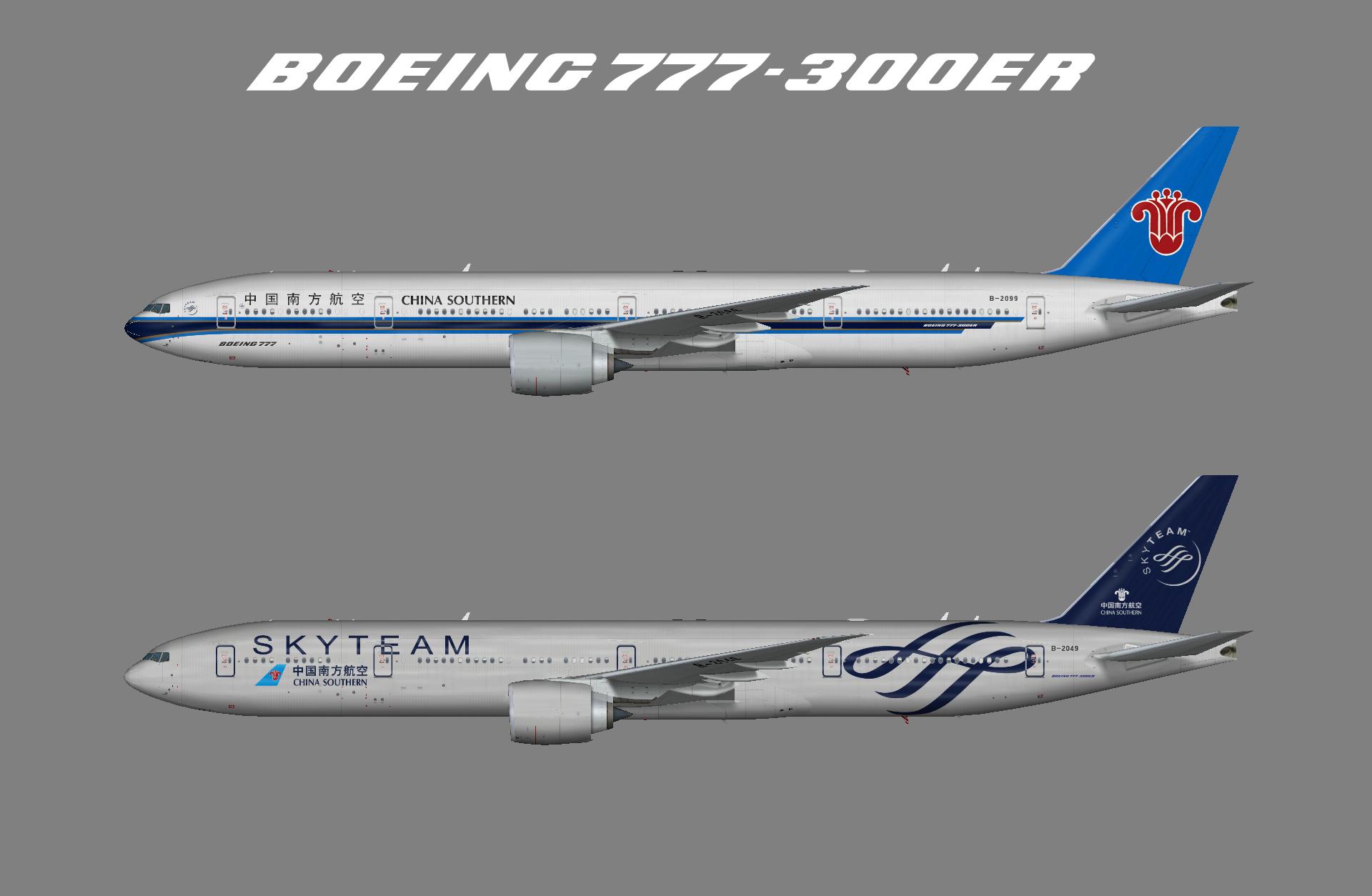 China Southern – Juergen's paint hangar