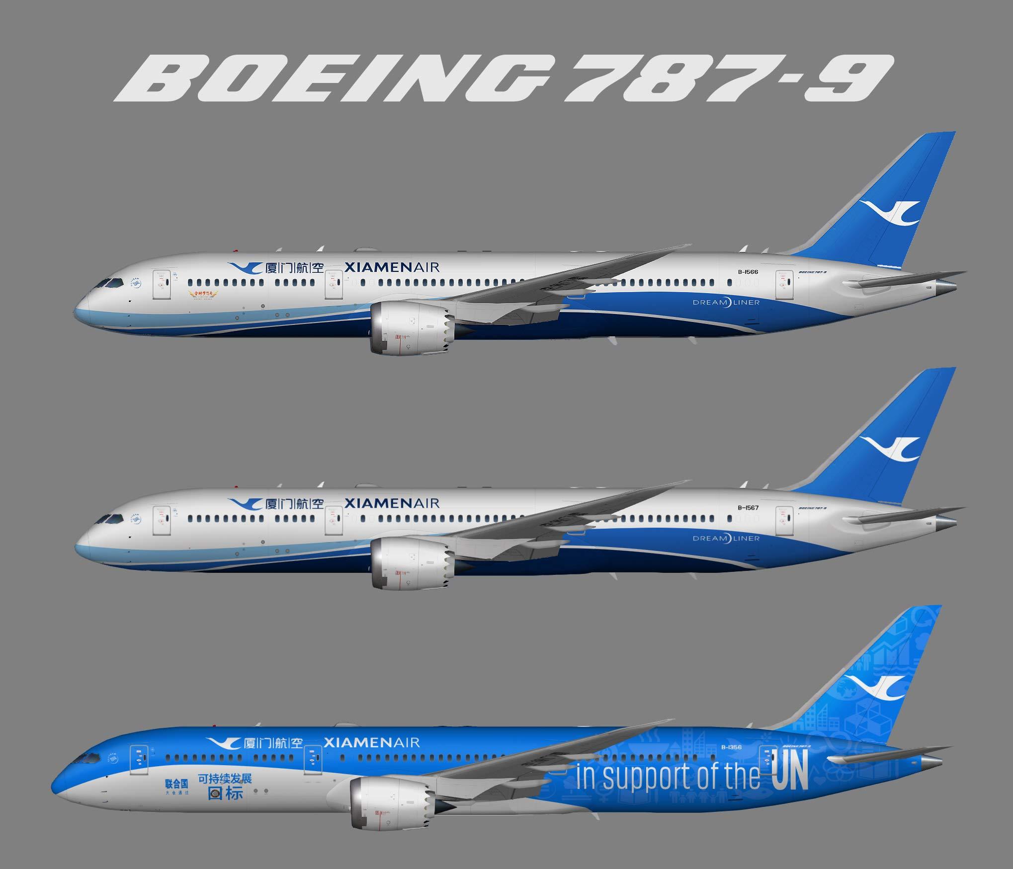Xiamen Air Boeing 787-9