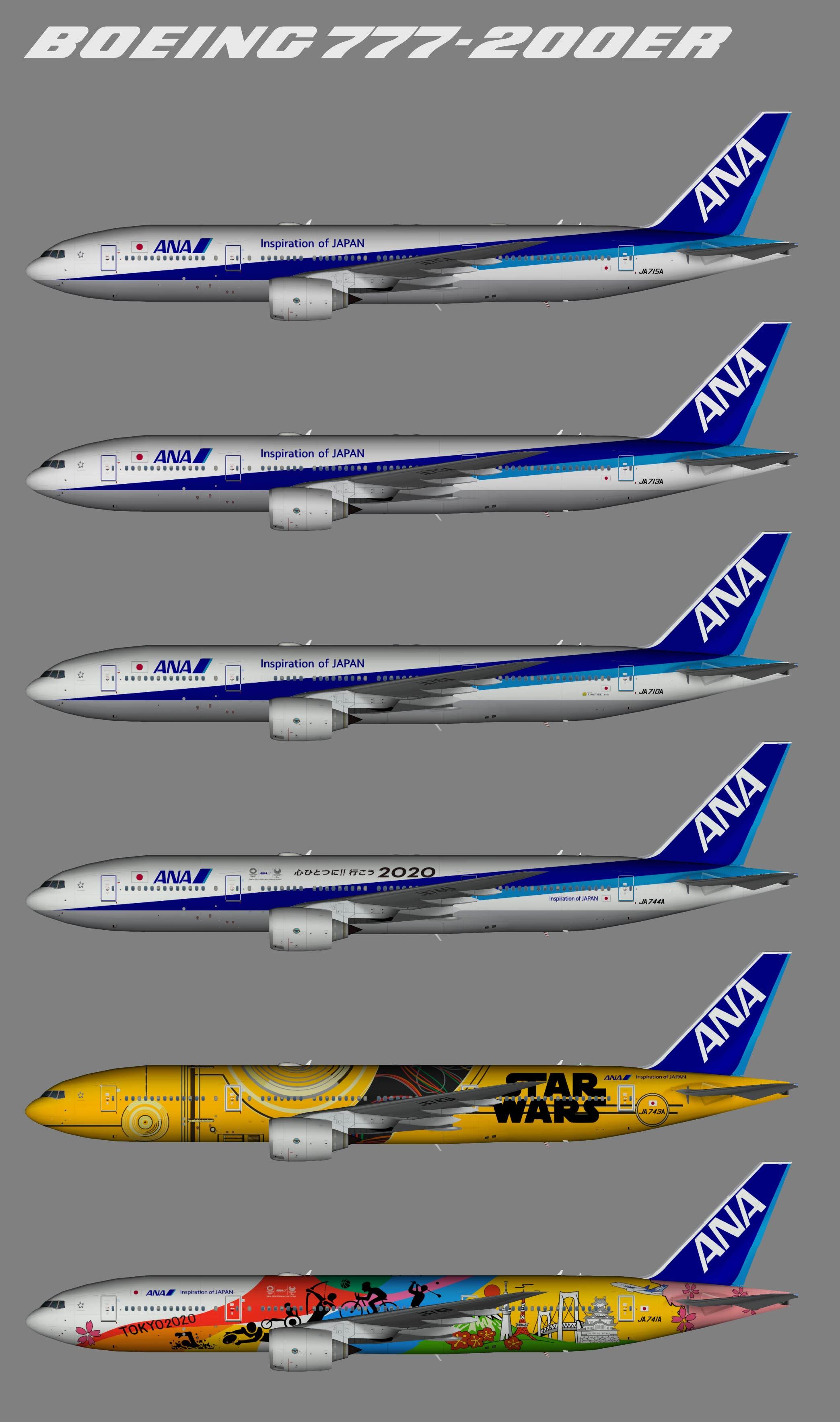 All Nippon Airways (ANA) Boeing 777-200ER