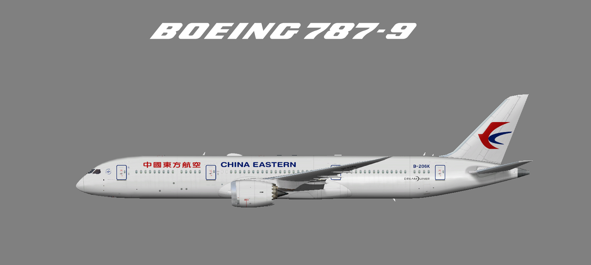 China Eastern Boeing 787-9