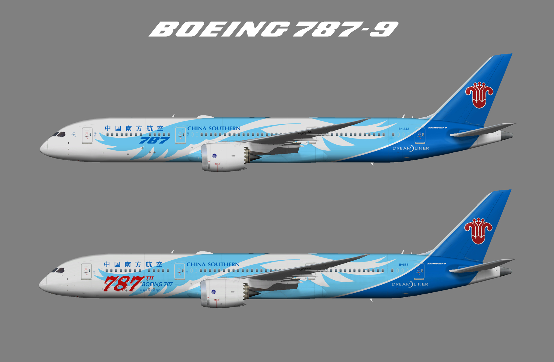 China Southern Boeing 787-9