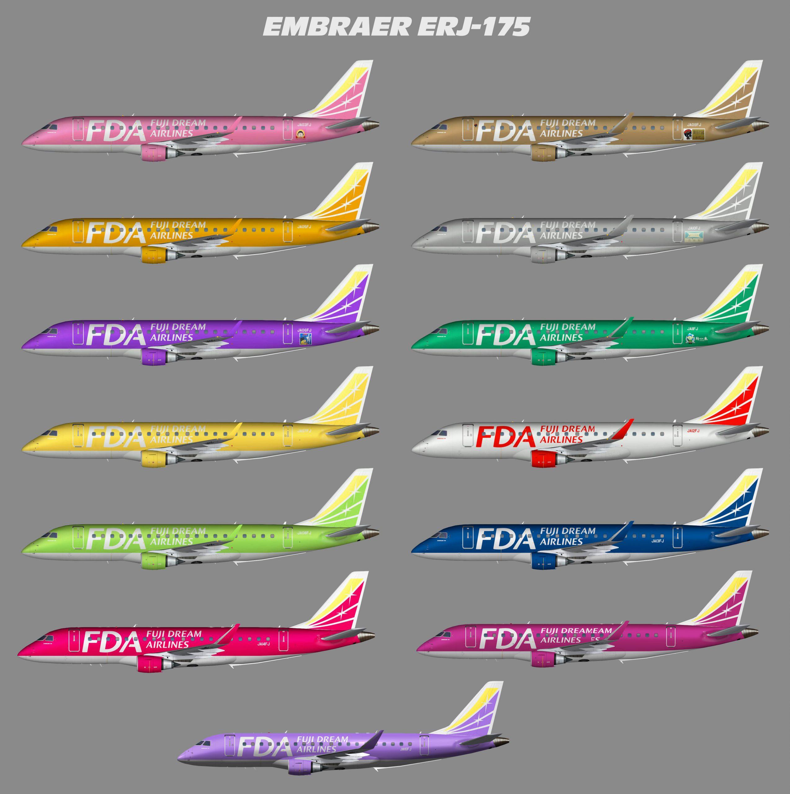 Embraer  ERJ-175 Fuji Dream Airlines