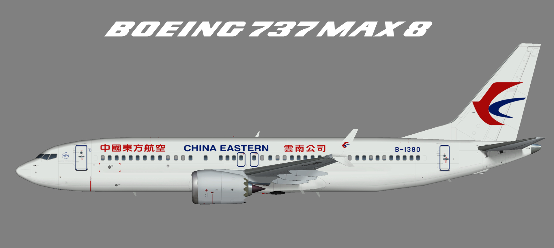 China Eastern Boeing 737 MAX 8