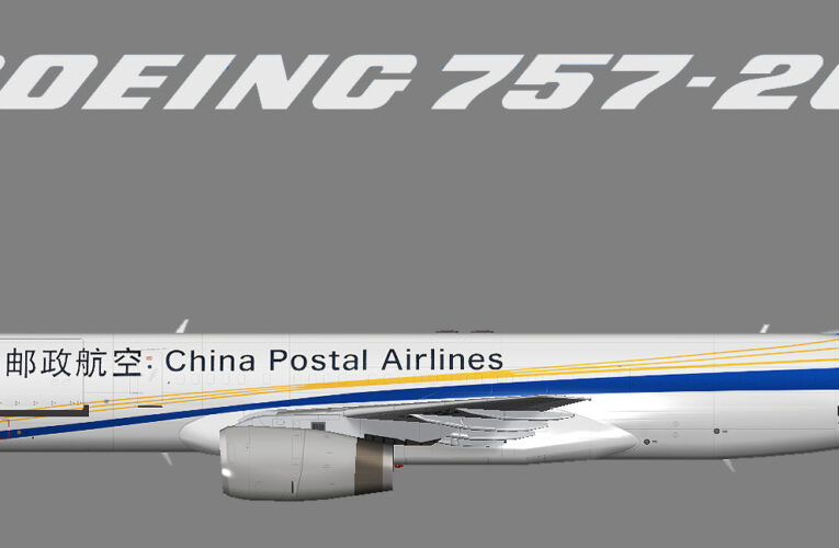 China Postal Airlines Boeing 757-200 (P2F)